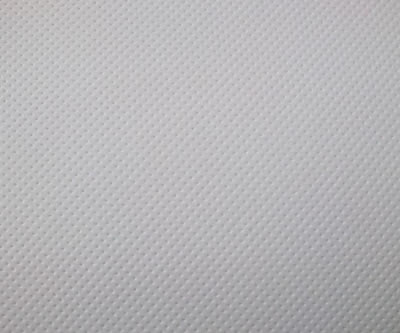 There is one piece of non-woven filter cloth in white.