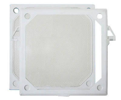 Separated plate and frame filter plate is shown on this picture, the frame has two handles.